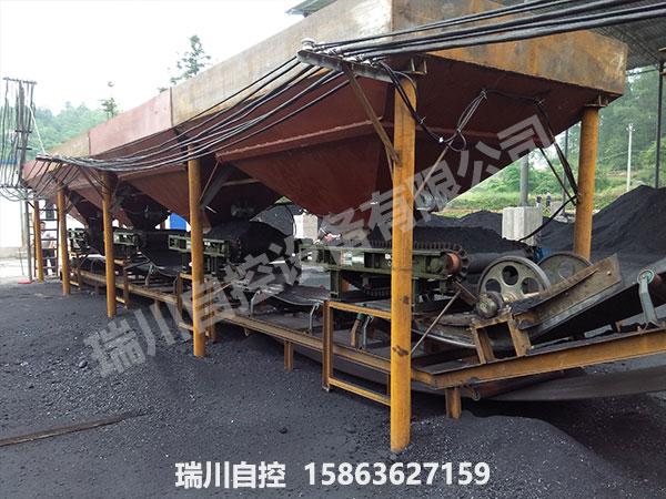 配煤机,混煤生产线