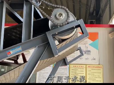 潍坊瑞川自控设备永磁滚